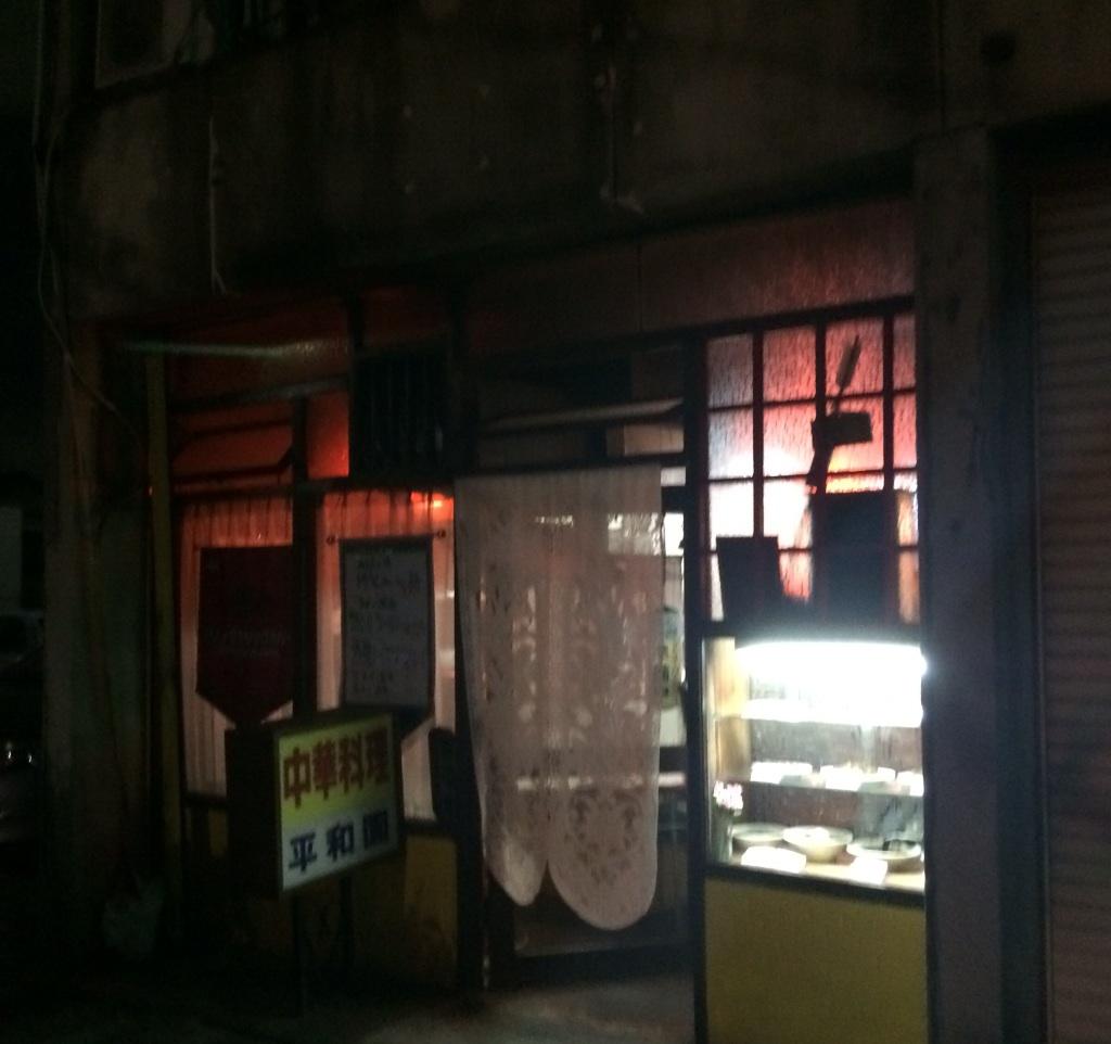 IMG_6637heiwa.jpg