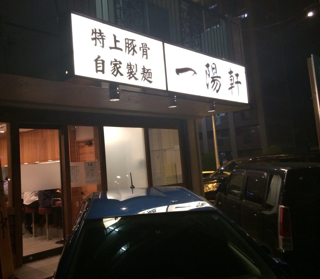 IMG_6643heiwa.jpg