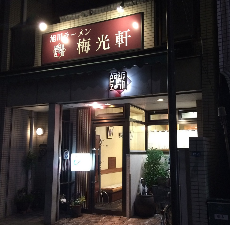 IMG_6872asahi.jpg