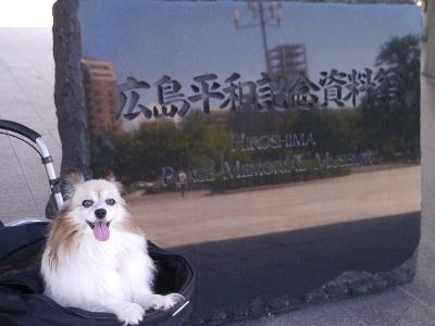 広島2−4
