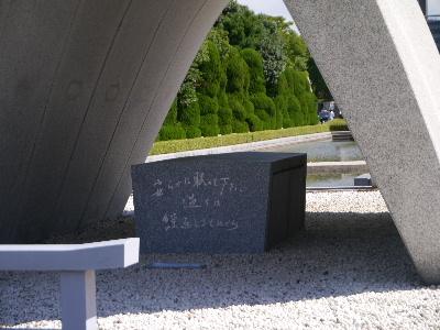 広島2−8