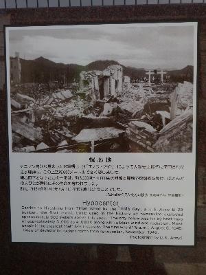 広島2−25