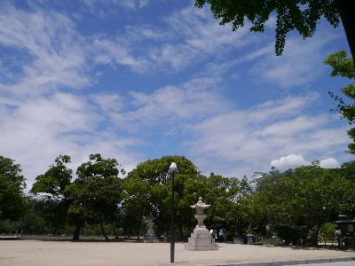 広島2−33