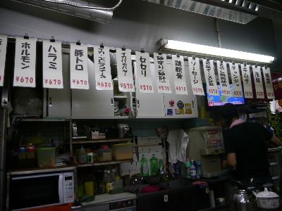 広島3−20