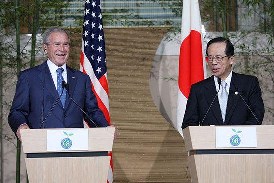 ブッシュ大統領と福田総理