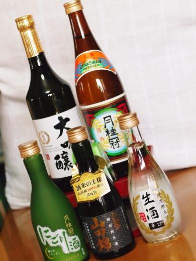 和酒ラボ、日本酒飲み比べ5本セット 当選❤