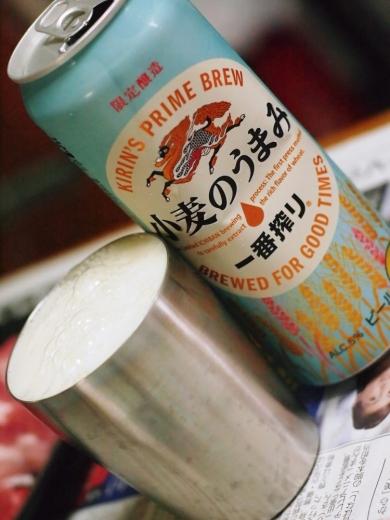 小麦の旨味 限定ビール