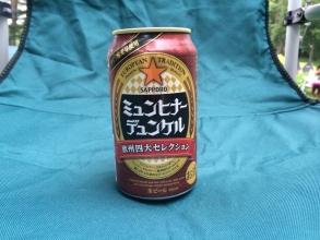 松原湖高原オートキャンプ場で無料でもらったビール:ミュンヒナーデュンケル