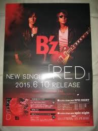 Bz RED ポスター