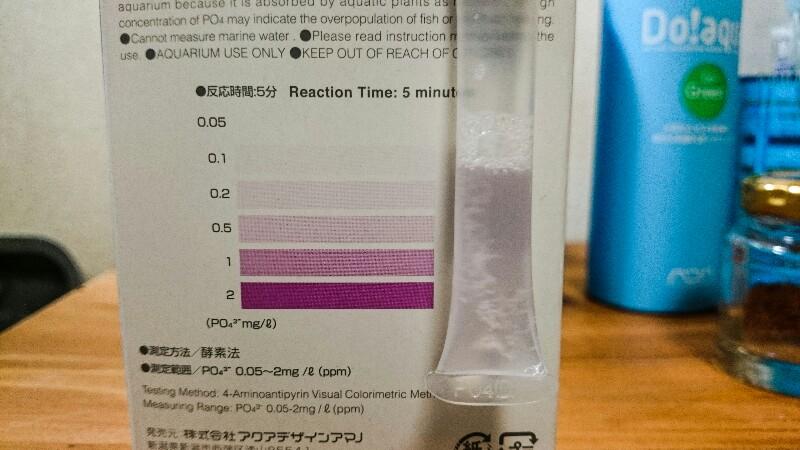 Do!aqua パックチェッカー リン酸