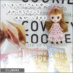 2015080801_blogmura_ranking.png