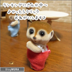 2015080802_blogmura_ranking.png