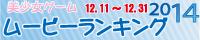 bmr2014_200x40.png