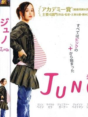 JUNOジュノ1506