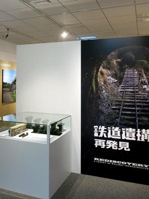 鉄道遺構再発見展1506
