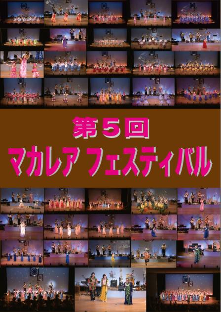スクリーンショット 2014-12-31 12.44.59
