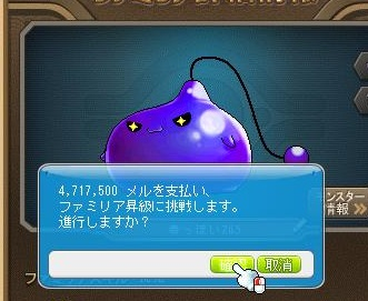 Maple13012a.jpg