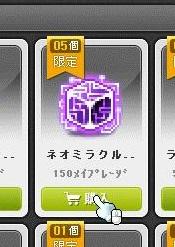 Maple13014a.jpg