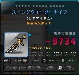 Maple13019ab.jpg