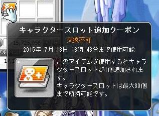 Maple13026a.jpg