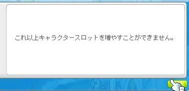 Maple13027a.jpg