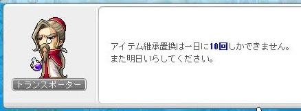 Maple13030a.jpg