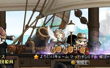 Maple13031a.jpg