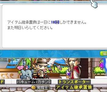 Maple13034a.jpg