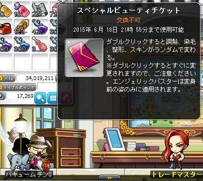 Maple13040a.jpg