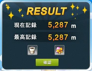 Maple13048a.jpg