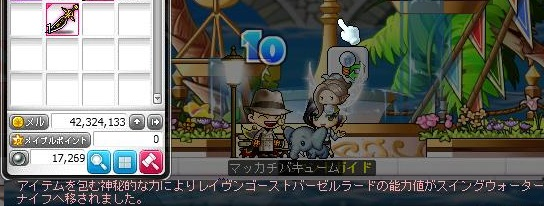 Maple13049a.jpg