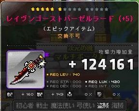 Maple13050a.jpg