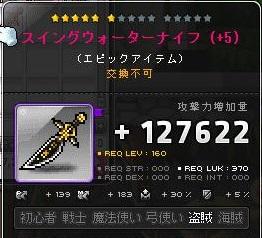 Maple13051a.jpg