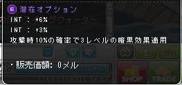 Maple13051ab.jpg