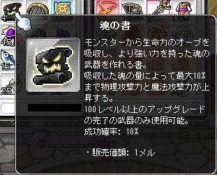 Maple13052a.jpg