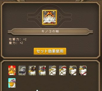 Maple13059a.jpg
