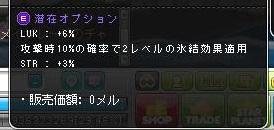 Maple13069a.jpg