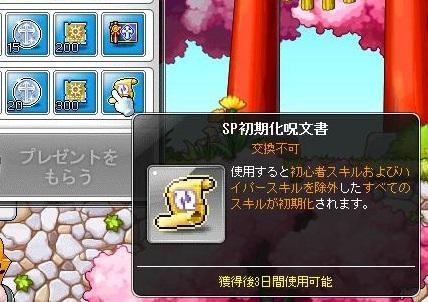 Maple13080a.jpg