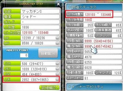 Maple13086a.jpg