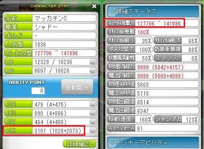 Maple13087a.jpg