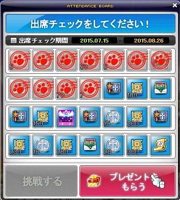 Maple13090a.jpg
