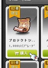 Maple13091a.jpg