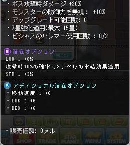 Maple13092a.jpg