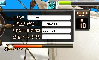 Maple13094a.jpg