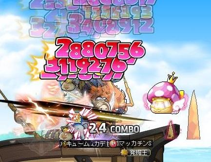 Maple13096a.jpg