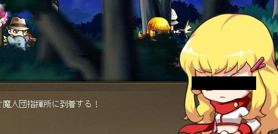Maple13098a.jpg