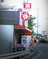 fujiato11.jpg