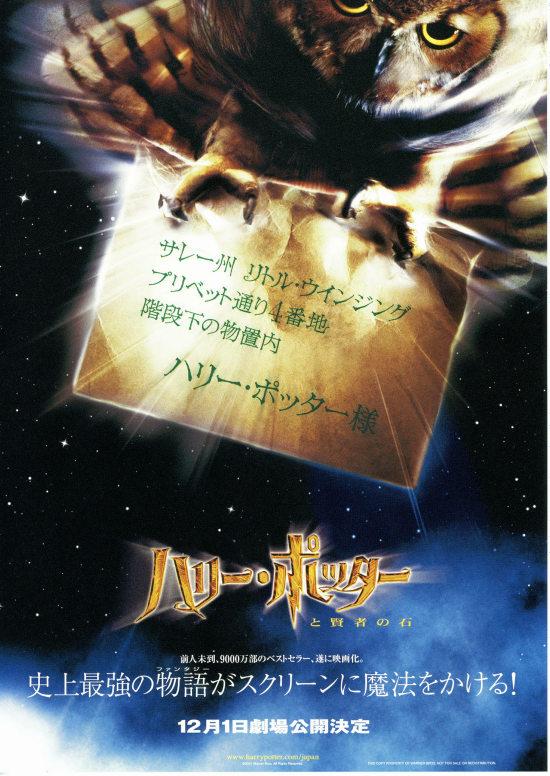 20020120-01.jpg