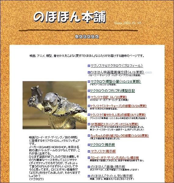 20020226-01.jpg