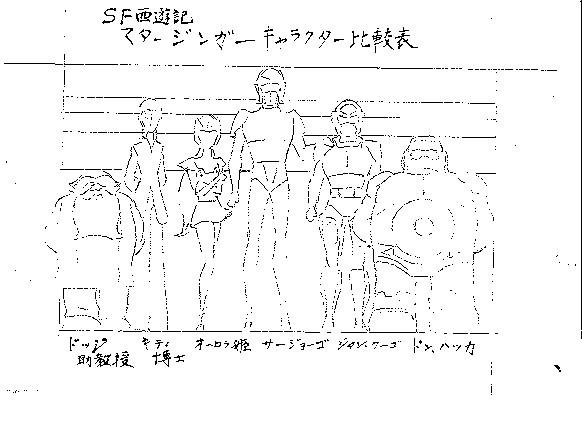 20020315-01.jpg